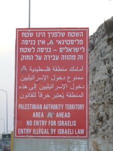 Sign on Road Entering BethlehemPhoto Credit: Dawn