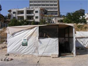 Protest/Solidarity TentOm Kamel Family Evicted from Home in Sheikh Jarrah
